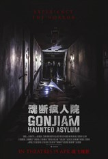 Gonjiam: Haunted Asylum (Digital)
