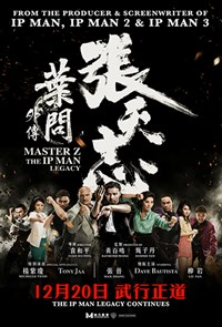 Master Z: Ip Man Legacy (Digital)