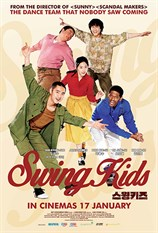 Swing Kids (Digital)