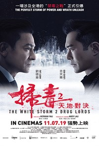 The White Storm 2 Drug Lords (Digital)