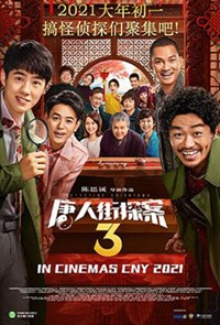 Detective Chinatown 3 (First Class)