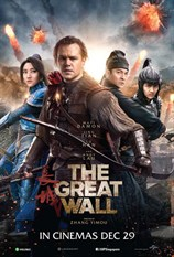 The Great Wall (Digital)