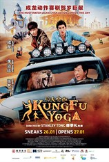 KungFu Yoga (Digital)