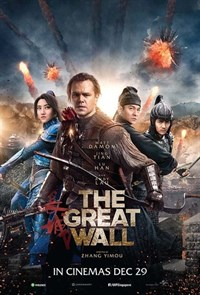 The Great Wall (First Class)