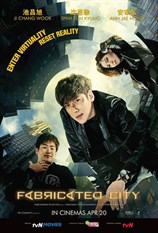 Fabricated City (Digital)