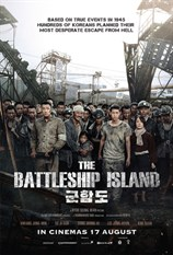 The Battleship Island (Digital)