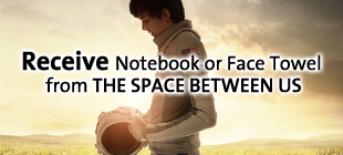 Receive a Notebook or a Face Towel from The Space Between Us
