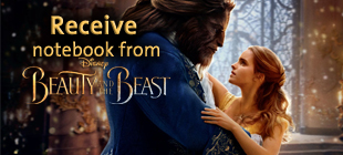 Receive a Disney's Beauty and the Beast Notebook