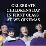 Celebrate Childrens Day In FIRST CLASS