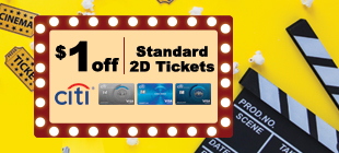 $1 off standard 2D Movie Tickets